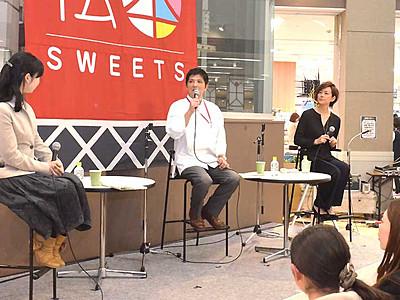 松本の魅力、お菓子に込めて コンテスト入賞作品お披露目