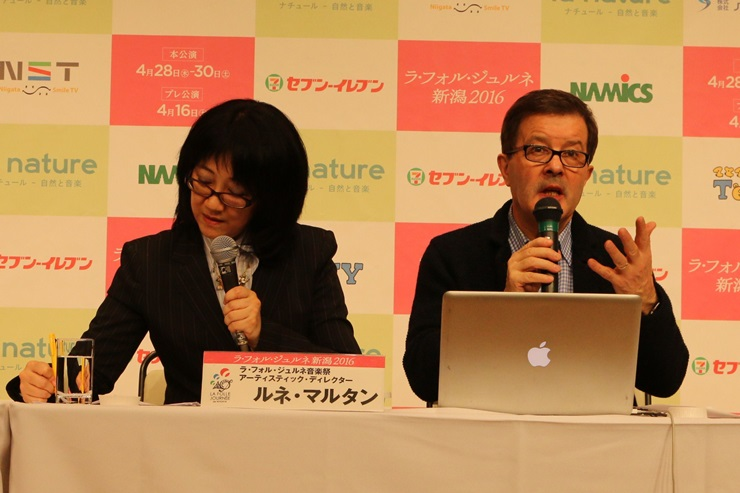 「ラ・フォル・ジュルネ新潟」のプログラムについて説明するルネ・マルタン氏(右)=18日、新潟市中央区
