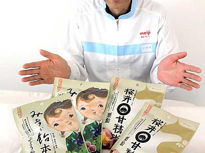 県内老舗菓子業とコラボ 須坂の明治産業、3月キャンディー発売