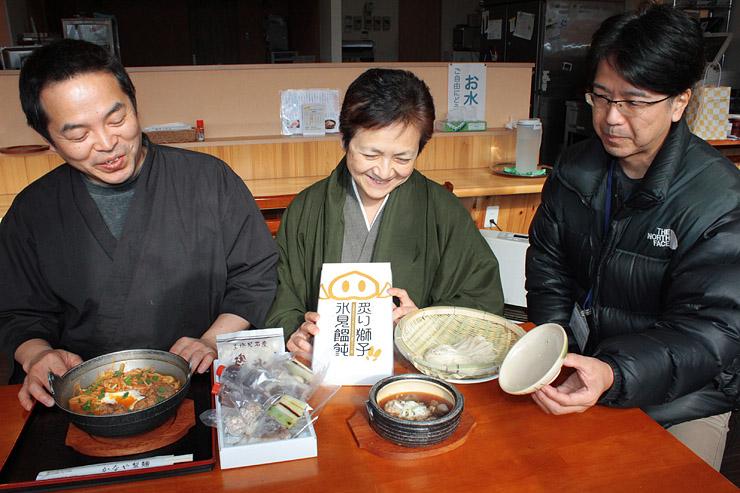 イノシシ肉を使ったうどんを発表する(左から)金谷さん、平田さん、澤田さん=食事処「なごみ」