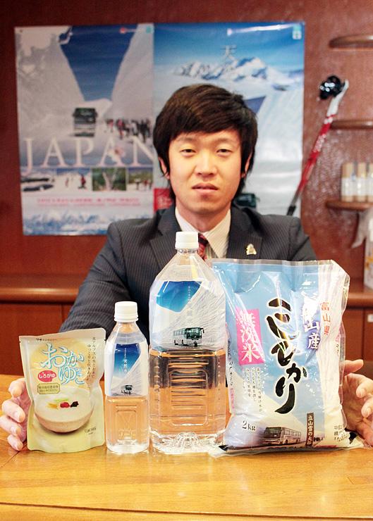 台湾でのキャンペーンで紹介される雪の大谷シリーズの水、米など