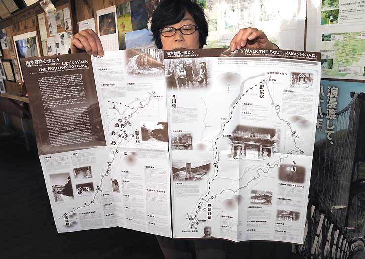 外国人が使えるように英語表記もある馬籠宿から野尻宿までの地図