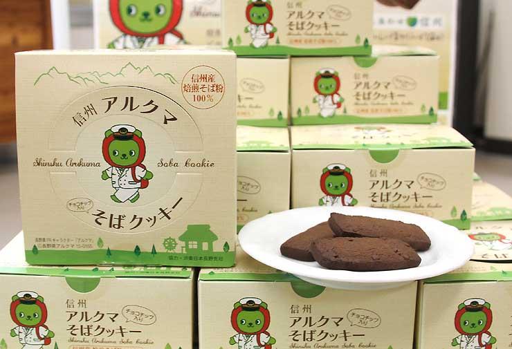 3月1日に発売される「信州アルクマそばクッキー」