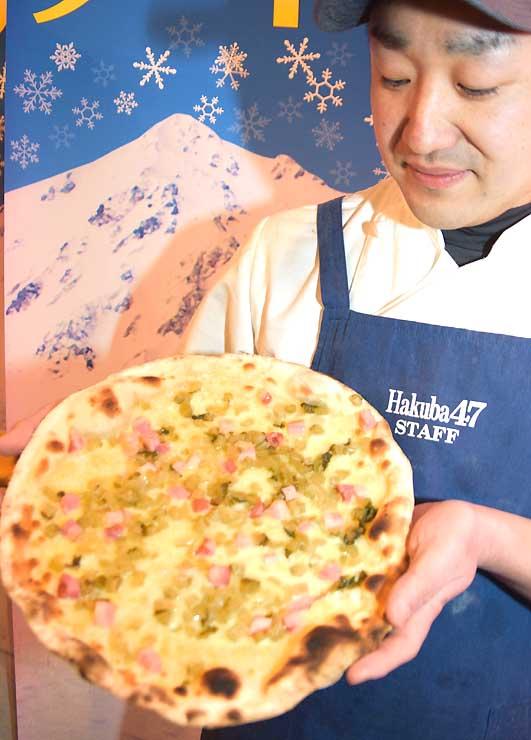 第3回ゲレ食バトルで1位になったHakuba47の野沢菜ピザ