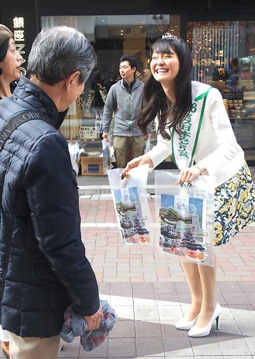「山の日」をPRする飯塚さん(右)