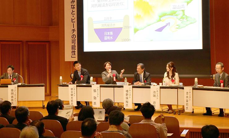 富山湾の魅力や可能性を話し合うパネリストたち=北日本新聞ホール