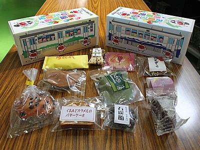 トキ鉄開業1周年記念 一押しの菓子「満員列車」に 12日、直江津駅で販売