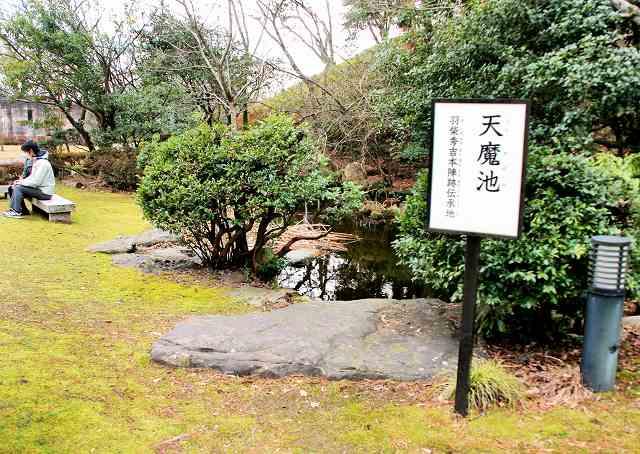 秀吉が本陣を置いたと伝えられている天魔池=福井県福井市足羽上町