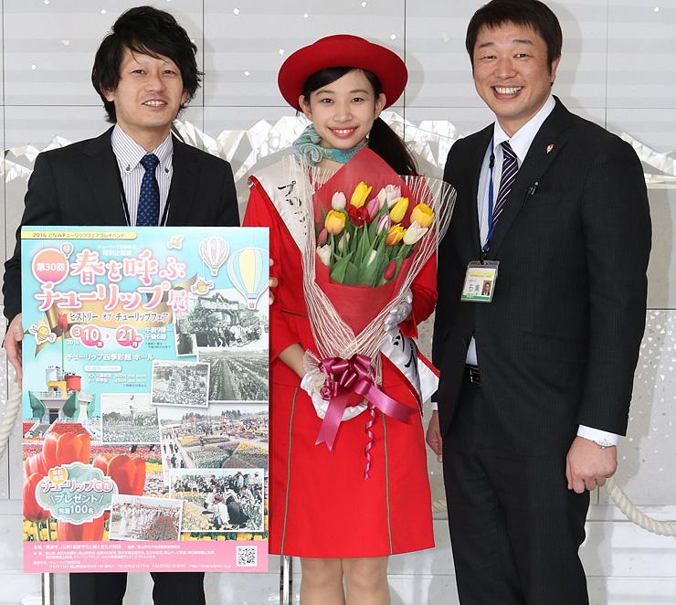 チューリップ四季彩館をPRする(写真左から)川田主任、橋本さん、石黒係長=北日本新聞社