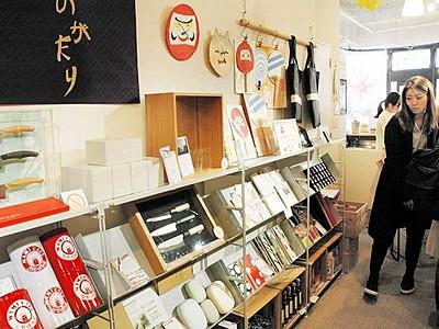 越前ものづくり、金沢でPR 和紙や包丁、革製品など20点