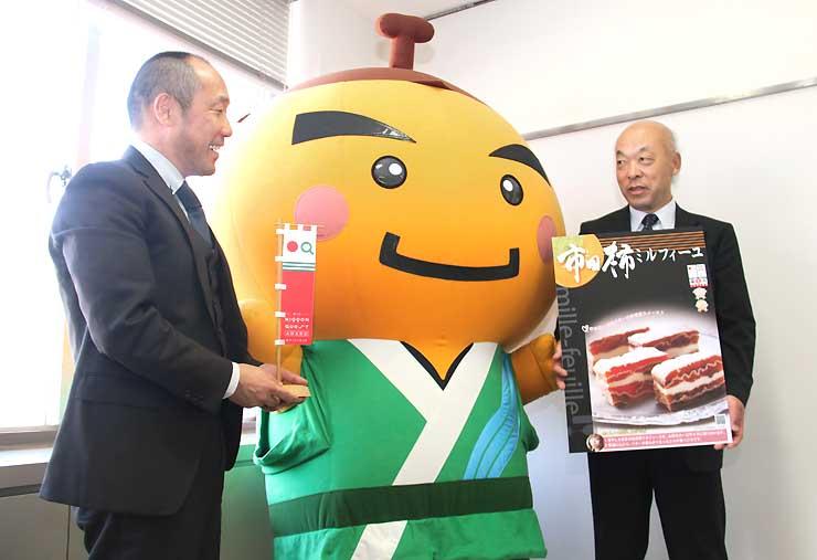 「市田柿ミルフィーユ」の受賞を報告する森本さん(左)