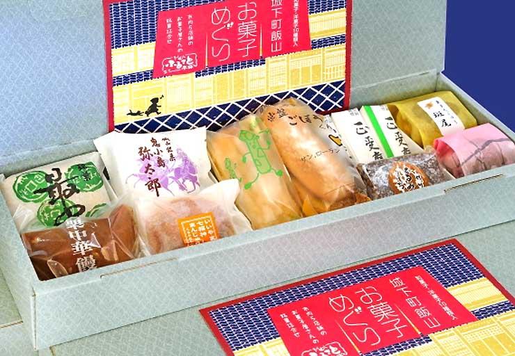 「うさぎ追いしふるさと本舗」が販売する「城下町飯山お菓子めぐり」
