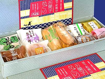 新幹線飯山駅1年祝おう 13日催し、新商品販売も