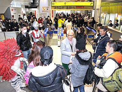 富山県内3駅で新幹線開業1年イベント