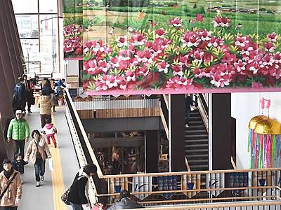 新幹線延伸1年、誘客さらに 飯山駅でイベント