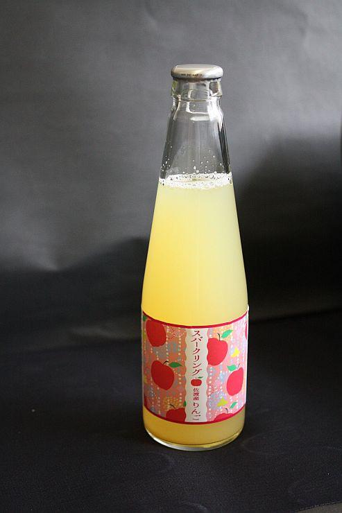 佐渡産リンゴを使った発泡性のお酒