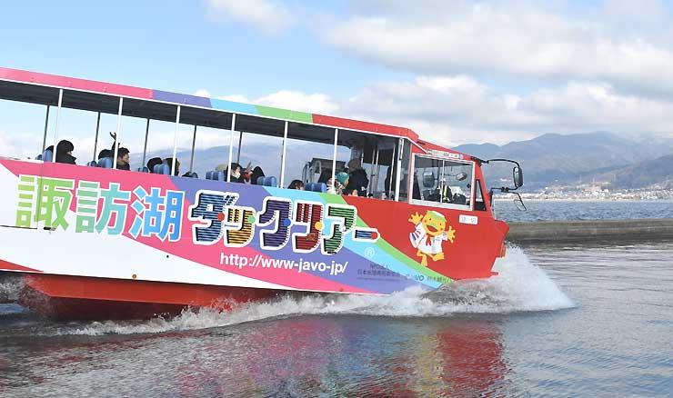 諏訪湖に乗り入れる水陸両用バス