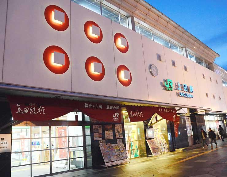 JR上田駅に登場した六文銭のマーク。夜は照明が点灯する=16日