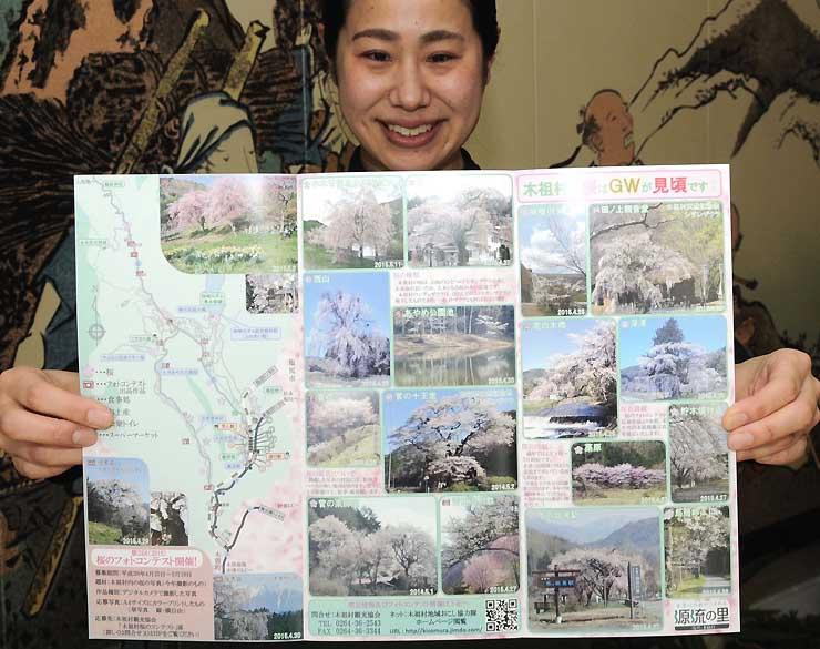 木祖村内にある桜の名所を紹介した地図