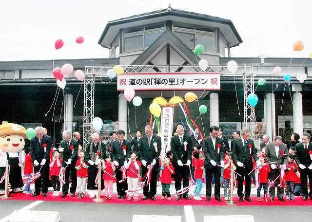 テープカットで道の駅「禅の里」落成を祝う関係者ら=18日、福井県永平寺町