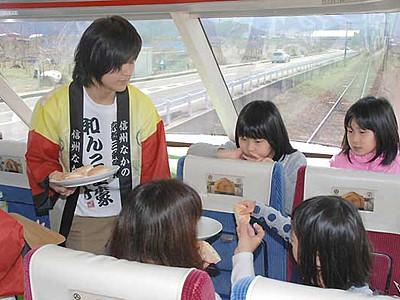 スイーツ食べて沿線の魅力発見 列車内で中野市が無料配布