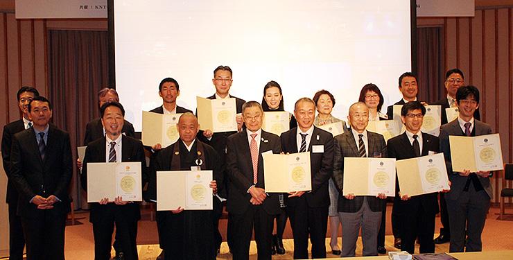 「日本百名月」の鑑賞地に認定された「宇奈月の月」など14カ所の関係者。手前左から2人目が石田宇奈月温泉旅館協同組合副理事長