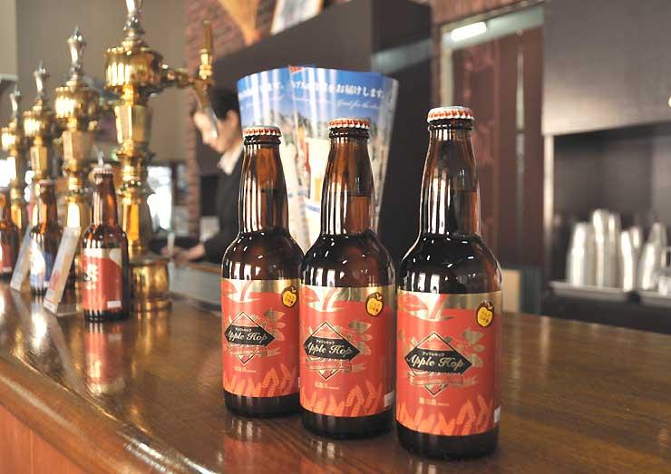 南信州ビールが発売した「アップルホップりんご三兄弟」