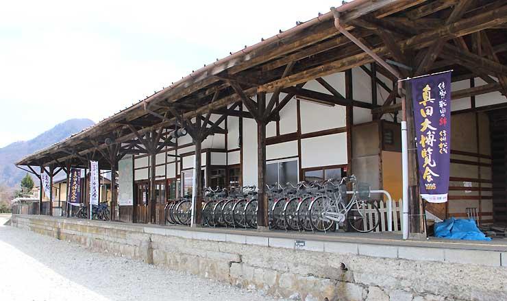 電動アシスト自転車の貸し出しが始まる旧松代駅