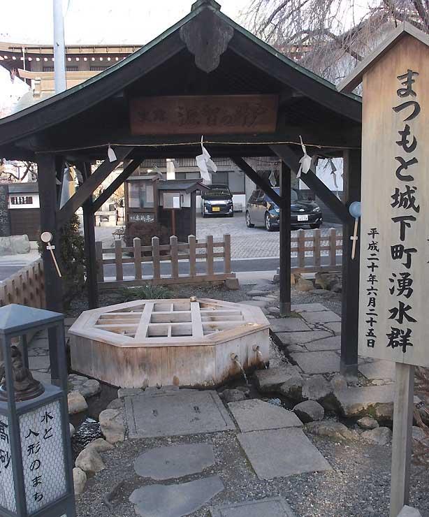 「まつもと城下町湧水群」の源智の井戸=松本市