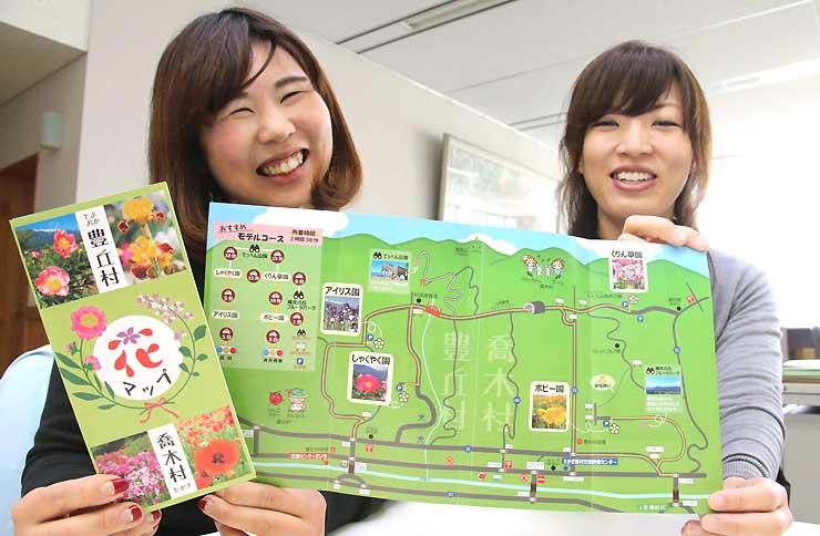 リニューアルした花マップをPRする(左から)黒田さん、下平さん