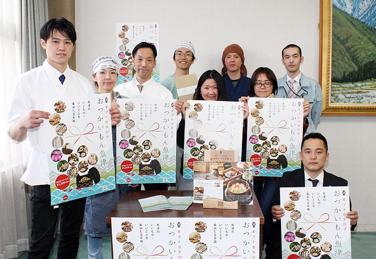 ポスターを手にカタログギフトをPRする島澤代表(前列右)ら