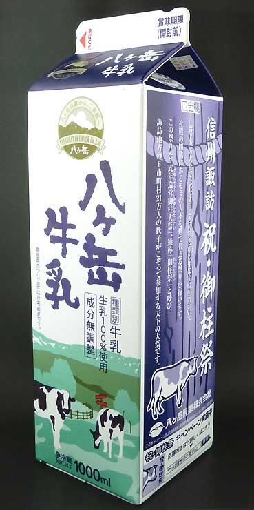 御柱祭をPRする「八ケ岳牛乳」のパック。「信州がおいしい農協牛乳」も側面に同じデザインを採用している