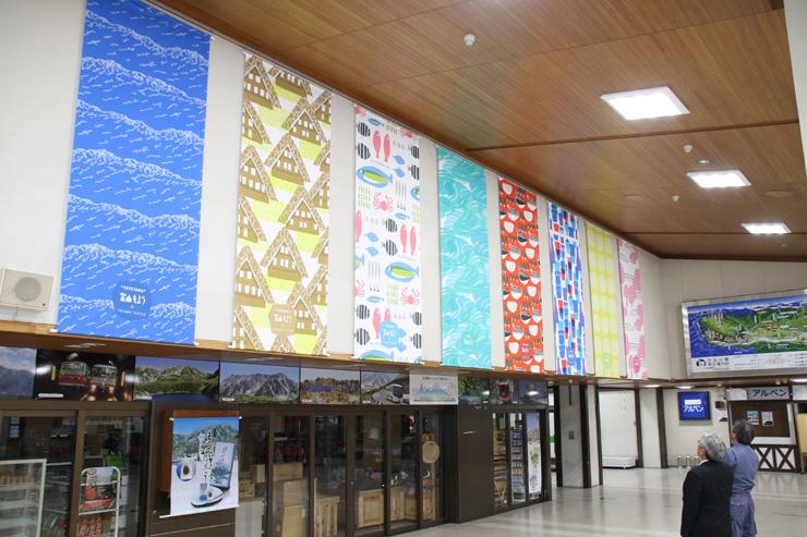 コンコースに設置された「富山もよう」のタペストリー=立山駅