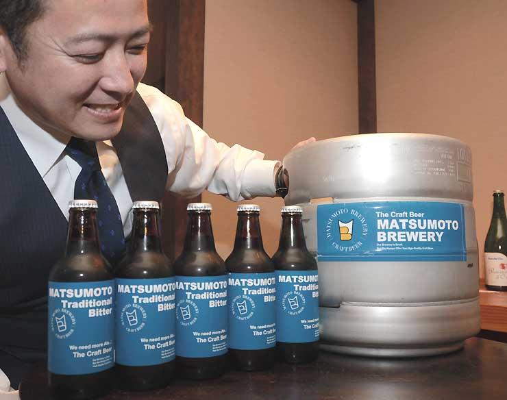 松本ブルワリーに初入荷したボトルとたるのビール