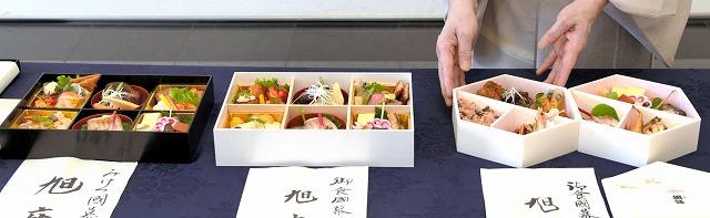 地元の食材がふんだんに使われた弁当=9日、福井県小浜市小浜白鳥のホテルアーバンポート