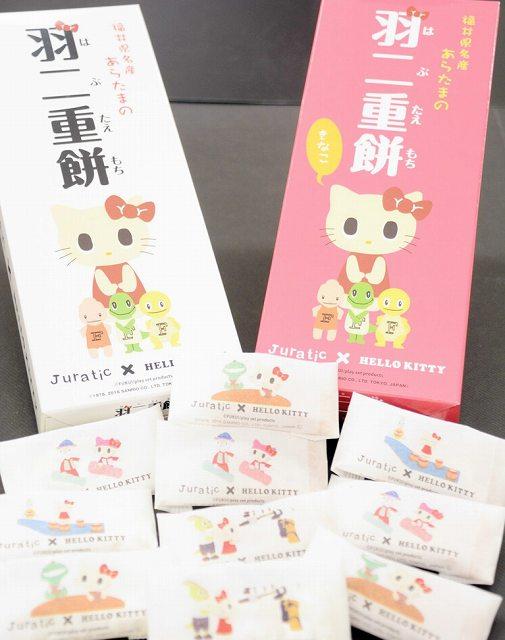 ジュラチックとハローキティのコラボ商品第1弾の羽二重餅=14日、福井県庁