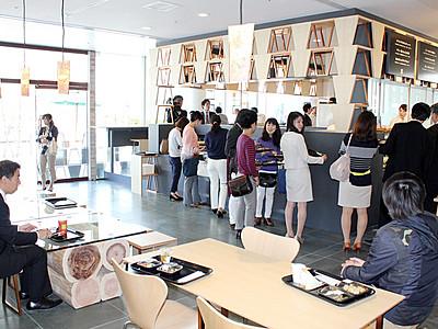 総菜の「コンパクトデリトヤマ」オープン 富山国際会議場