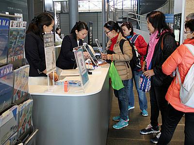富山駅に外国人向け観光案内カウンター