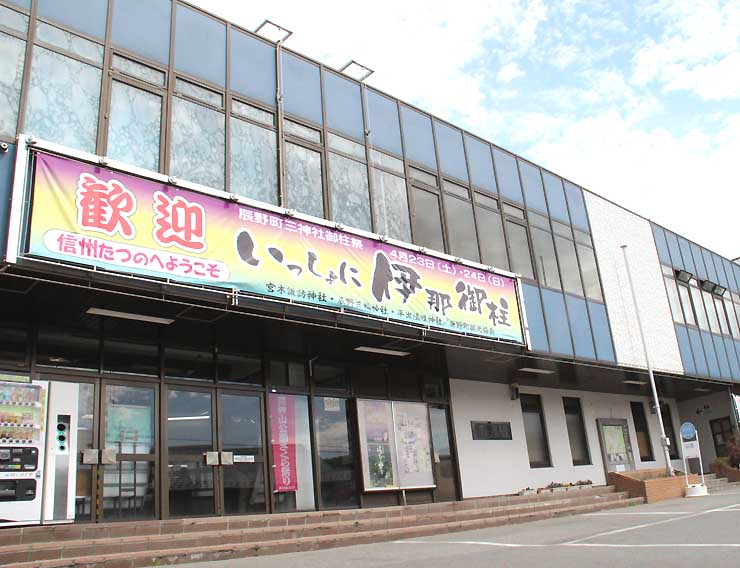 6月11日に開業110年となる辰野駅。同駅を経由する記念列車が運行される