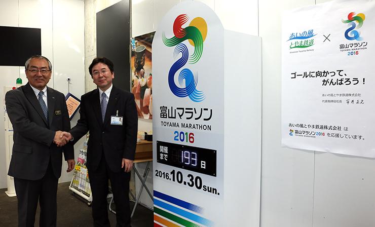 多くの参加を期待する市井社長(左)と中林事務局長=富山駅