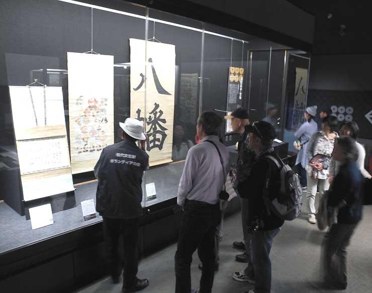 大勢の観光客でにぎわう真田宝物館