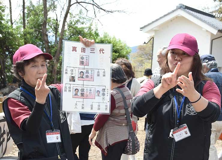 ツアー客に真田氏の家系図を使いながら手話で解説するガイドたち