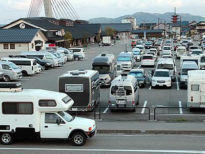 ひみ番屋街にキャンピングカー続々 駐車場・温泉が好評