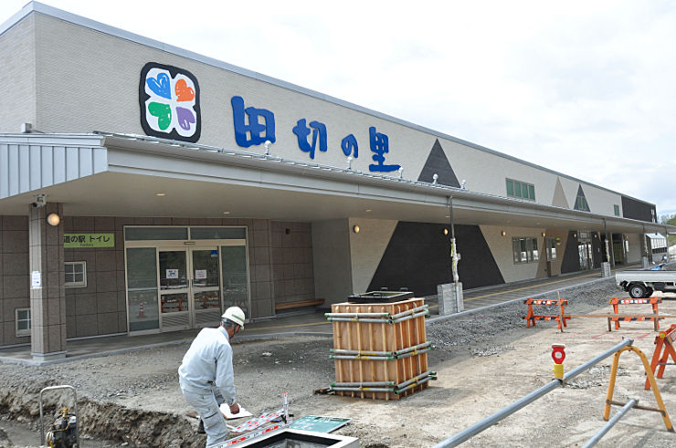 完成した道の駅の交流拠点施設