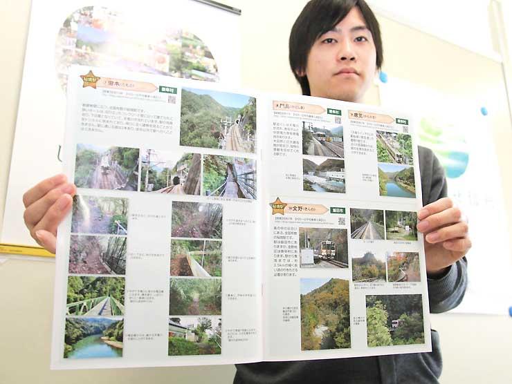 JR飯田線の魅力を詰め込んだパンフレット