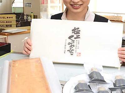 11年連続で最高金賞受賞 岡谷・ヌーベル梅林堂の焼き菓子