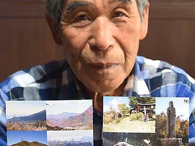 上田「真田氏本城跡」ポストカードでPR 周辺の山城なども紹介
