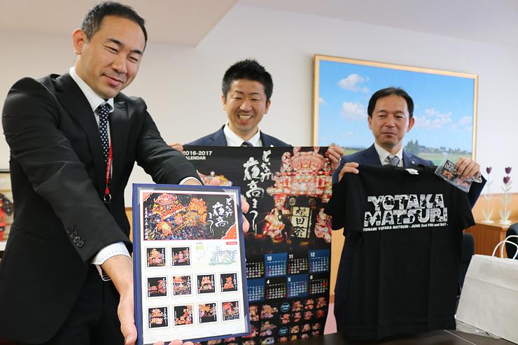 製作した夜高グッズを披露する(左から)清原局長、寺島会長、堀田委員長