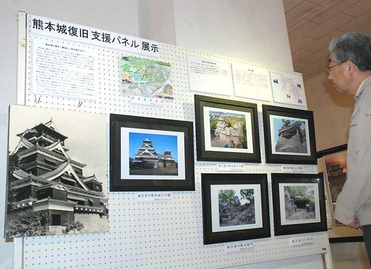 被災前後の熊本城の写真を並べたパネル展