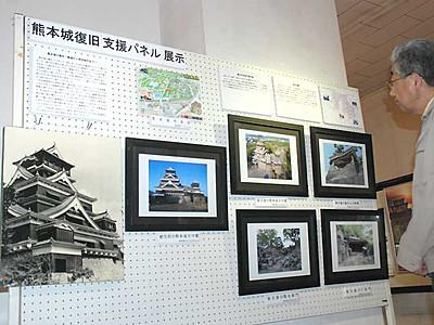 高島城から熊本城復旧支援 諏訪で被災前後のパネル展